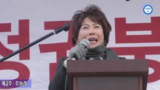 (이애란 TV)북한 정권 붕괴 선언 대회- 주옥순 대표