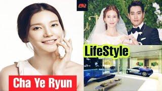 Cha Ye Ryun, LifeStyle,Networth,Famous Drama,(Perfume)Husband,Joo Sang Wook, Biography,Weight,Hobbie