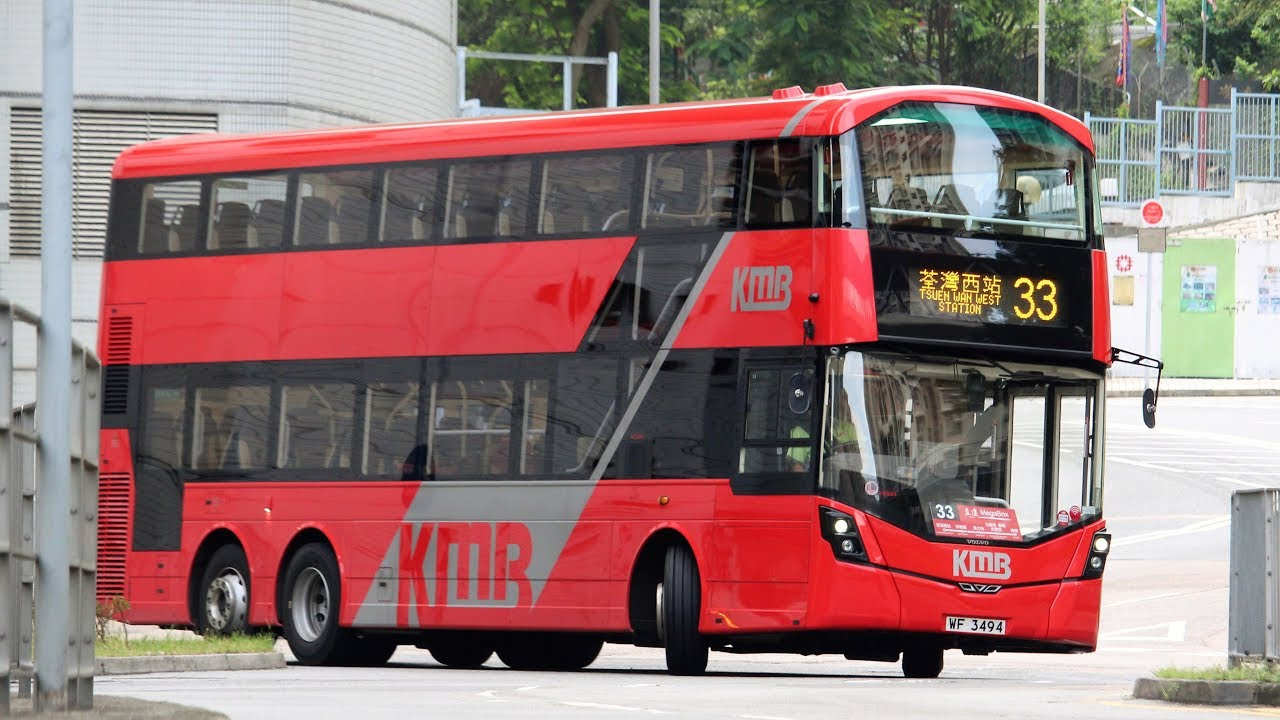 【新線速遞x荃新33】九龍巴士KMB L-42A V6B64 @ 33 荃灣西站→油塘 - YouTube
