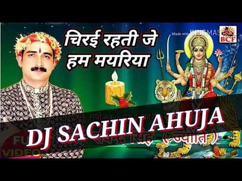 Chirai Rahati Je Ham Mayariya (navratri Mix)DJ Sachin AHUJA