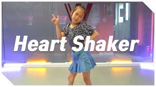[ 키즈 전문 레슨 / 워너비댄스 ] TWICE(트와이스) -Heart Shakerㅣ DANCE COVER …