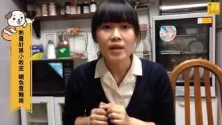 ifit 營養師專欄 熱量計算小教室 鱔魚意麵篇