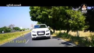 Char Bangdi Vali Audi Varraja Ni Gadi Dj Non Stop 2017