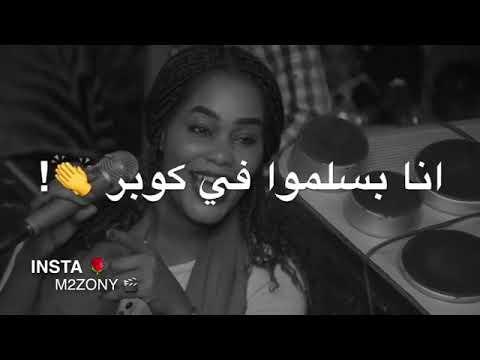 حالات واتساب | امل جبرة | ناس دبي ناس سواطة