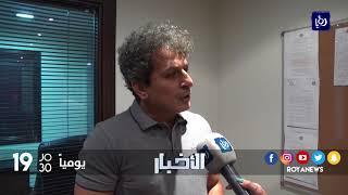محللون ينظرون بإيجابية لخبر افتتاح معبر طريبيل على بورصة عمان - (30-8-2017)