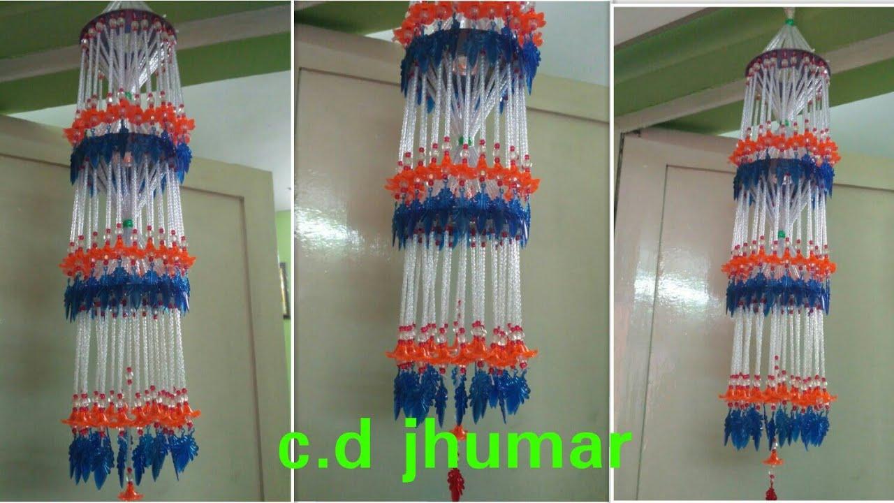 Home Decorative C.d Jhumar खराब C.d से बनाए सुंदर झूमर