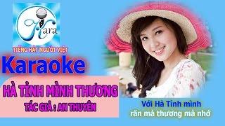karaoke ✫ Ha tinh minh thuong ✫ Tieng hat nguoi viet