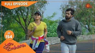 Poove Unakkaga - Ep 154 | 27 Jan 2021 | Sun TV Serial | Tamil Serial