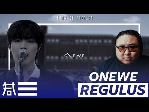 "The Kulture Study: ONEWE ""Regulus"" MV"