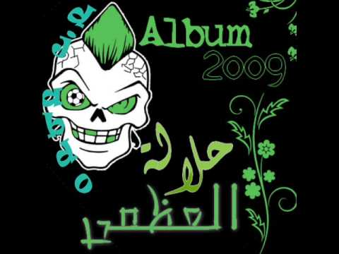 album helala boys 2009