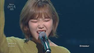 AKMU(악동뮤지션) - DINOSAUR [SketchBook / Lyrics]