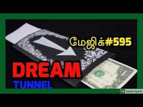 🔔MAGIC VIDEO TAMIL I💥MAGIC TRICK TAMIL #595 I DREAM TUNNEL