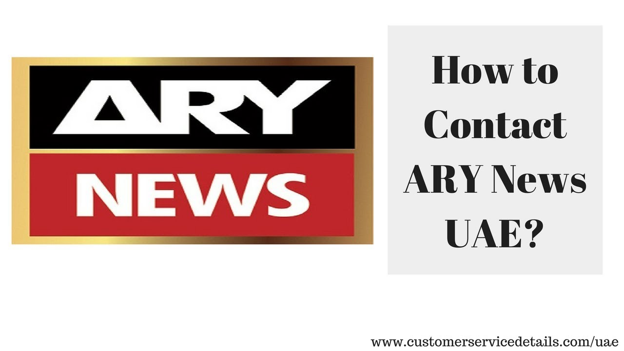 ARY News Office Address, Phone Number, Email ID, Website