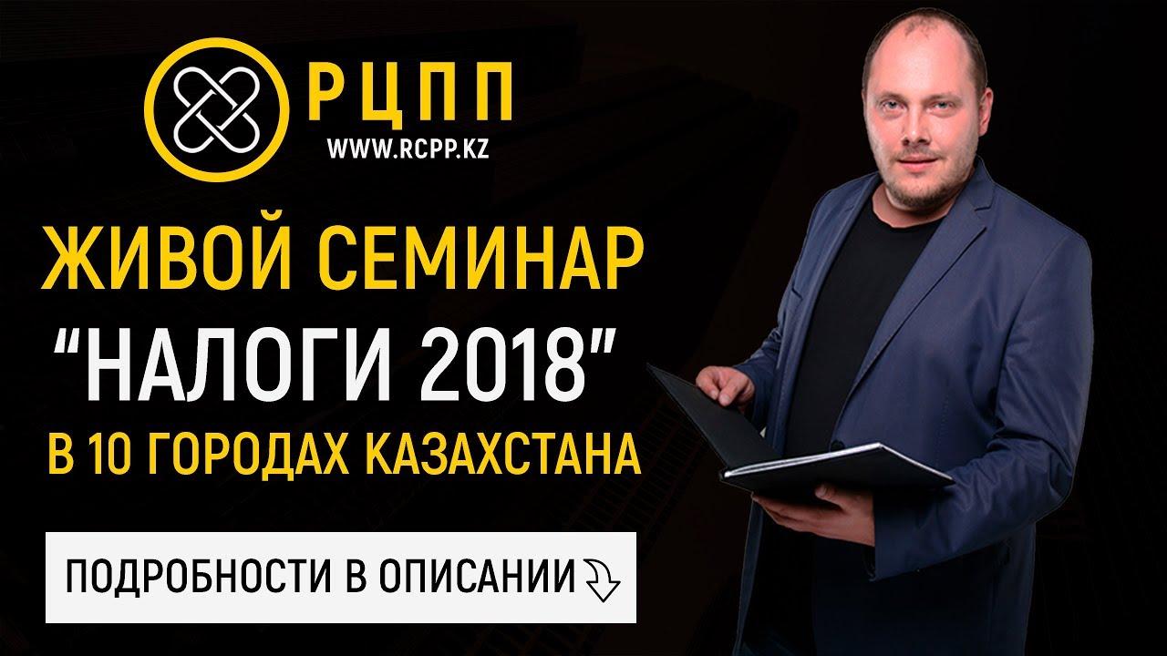 Купить новый кассовый аппарат по низкой цене с онлайн передачей данных в офд в санкт-петербурге или москве. На наш сайт kassaofd. Ru ☎ +7.
