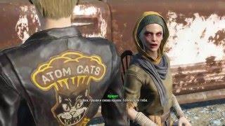 Fallout4 Пупс Удача