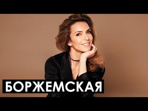 Марина Боржемская. Без Узелкова, о новой любви, Иракли Макацария и усыновлении