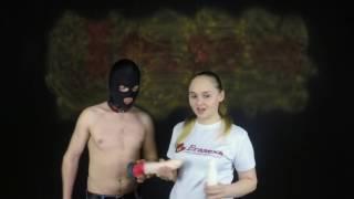 Игрушки для взрослых - Erasexa  Волк и Оборотень