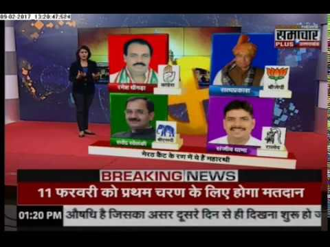 Exclusive Report: Full detail of Meerut 7 Assembly Seats with Candidates profile