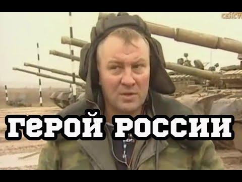 Юрия Буданов. Герой или преступник?
