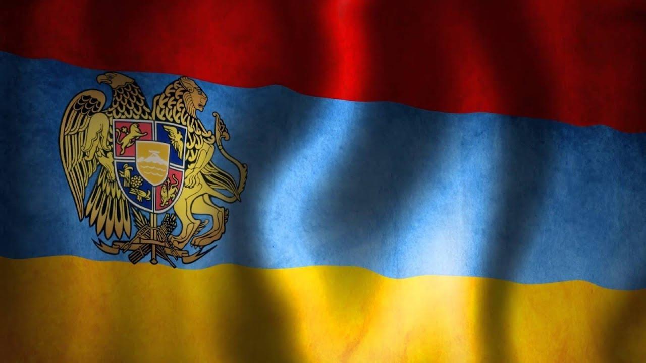 крошечные флаги армении картинки в хорошем качестве время обжарки все