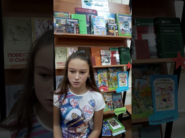 Изображение предпросмотра прочтения – ТатьянаВоробьева читает произведение «Красною кистью...» М.И.Цветаевой