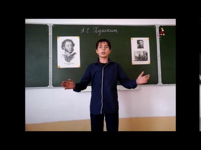 Изображение предпросмотра прочтения – Данил,Колчеданцев читает произведение «И.И. Пущину» А.С.Пушкина