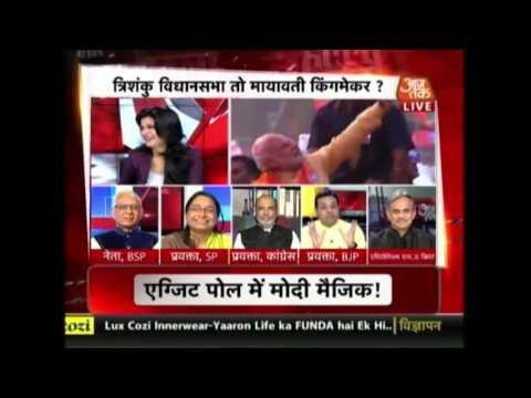 Halla Bol: Exit Polls For Uttar Pradesh Suggest A Change Of Government