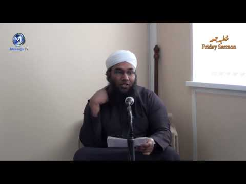 How to stand in Salah (prayer) Friday Sermon UK English