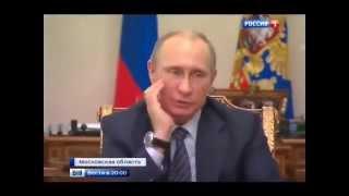 Путин о приоритетах государства на рынке труда