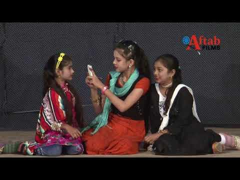 Jashn-e-Noorul Hasnain One act drama competition 2020 Sarosh High School Dargah,Mitmita, Aurangabad