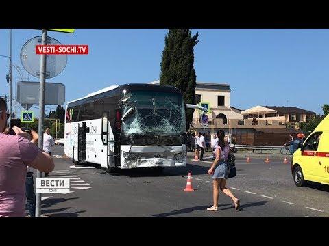 Госпитализирован 21 человек: пострадавшим в ДТП в Сочи пассажирам оказывают необходимую помощь