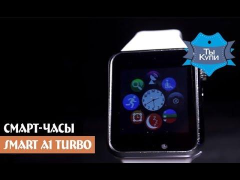Доставка 1-2 дня по всей украине. ☝профессиональная консультация ✓ выгодные цены. Вызовы: 1 / sms: 1 / события календаря: 1 / способ зарядки: micro-usb / емкость: 230 / тип устройства: умные часы / сенсорный: 1 / управление камерой: 1 / управление музыкальным плеером: 1 / bluetooth: 3. 0.