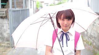 2017年9月27日発売の船木結(アンジュルム/カントリー・ガールズ)「ra...