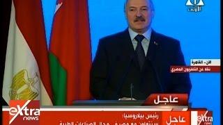 بالفيديو.. رئيس بيلاروسيا للسيسي: كل طلباتك أوامر