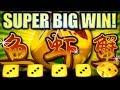 ★SUPER BIG WIN!! EVERY SPIN A WINNER!★ 🐟🦐🦀 LUCKY YE HA HAI Slot Machine Bonus (Ainsworth)