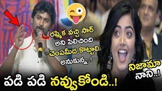 Hero Nani Super Punch On Rashmika Mandanna || Devadas Movie Pre Reelase Event || Nagarjuna || NSE