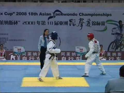 18th Asian Taekwondo Championships 2008 Female -47 kg Iran vs Vietnam Round 3