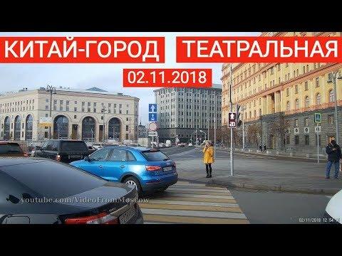 Мини-прогулка по центру Москвы: