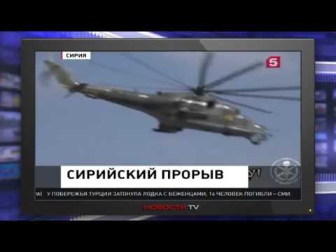 Жертвой фугаса стал российский генерал – Газета