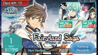 Fairyland Saga Tales Of Alo Unknown 28 Seconds
