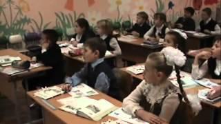Светлана Гулина Урок 2 класс Музыка