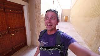 Exploring Riyadh - Saudi Arabia
