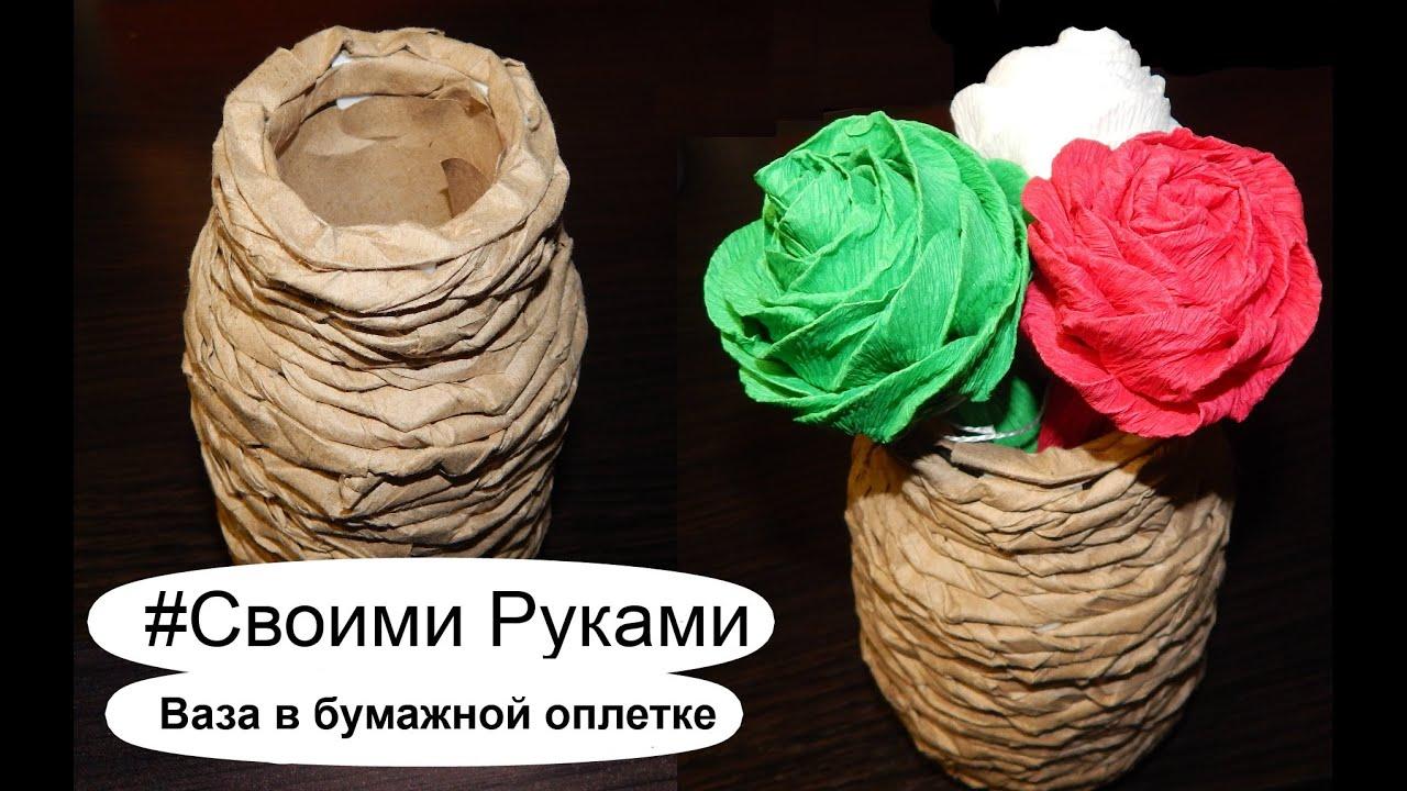 Цветы в декоративной вазе своими руками