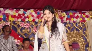 Ctg Ancholik song, singer Shiuli, Stage Concert, present by Makers rana 2020
