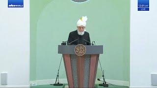 Friday Sermon 23 July 2021 (English): Men of Excellence : Hazrat Umar ibn al-Khaṭṭāb (ra)