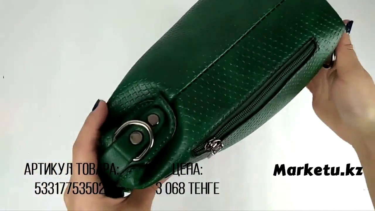 Магазин он-лайн love moschino сумки, кошельки, обувь, кроссовки, moschino зонты, шарфы. Roberto cavalli class сумки, портмоне, braccialini, aigner.