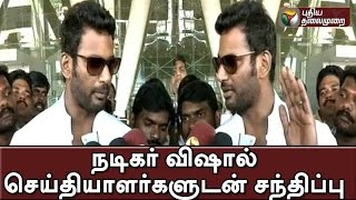 Actor Vishal addressing reporters at Chennai airport spl tamil hot news video 10-10-2015