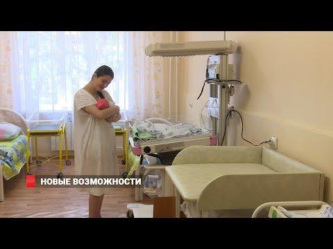 Новое современное отделение открыли в одном из родильных домов Владивостока