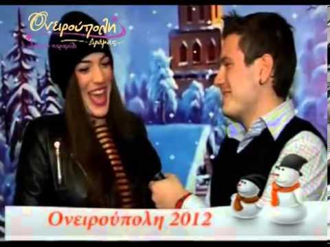 Ivi Adamou Interview at Oneiroupoli Dramas