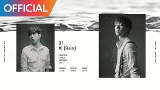 크나큰 (KNK) - [GRAVITY, Completed] Repackage Album PREVIEW